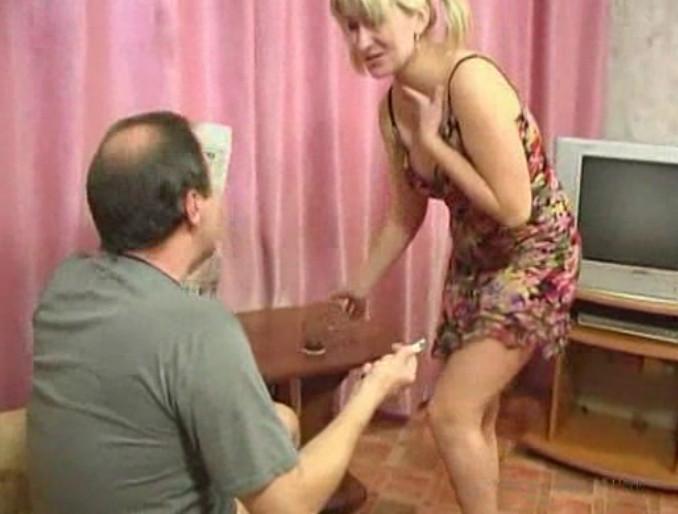 Секс отец купил дочке трусики