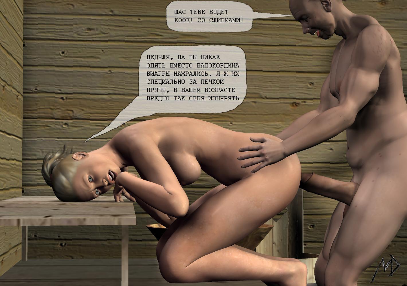 Рассказсекс супругов в бане 8 фотография