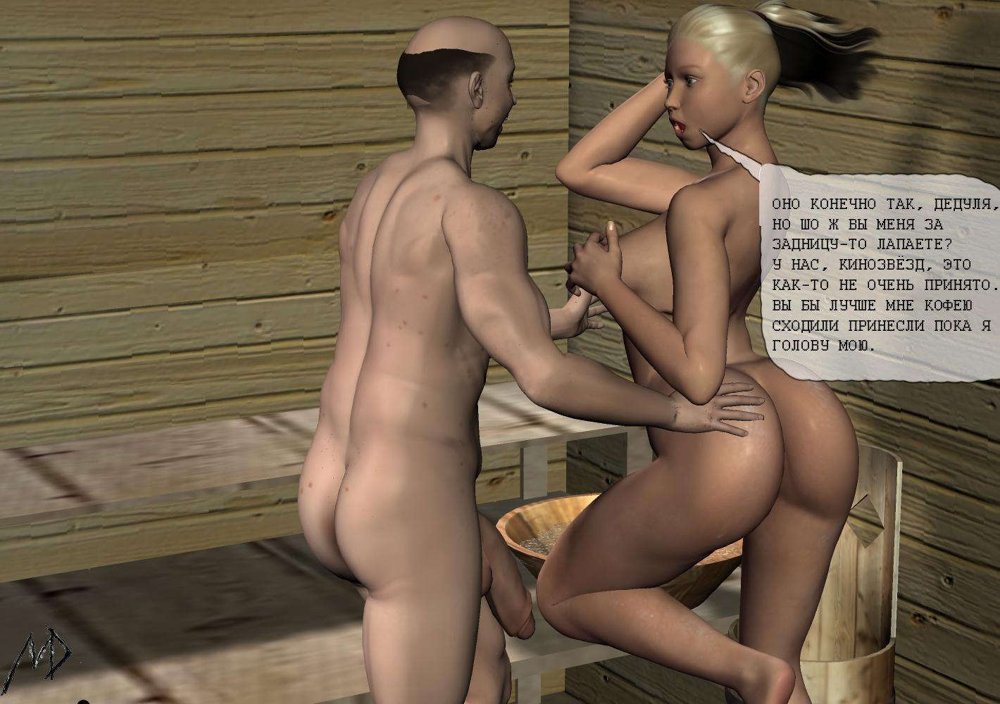 С мамой в бане порно рассказ 12 фотография