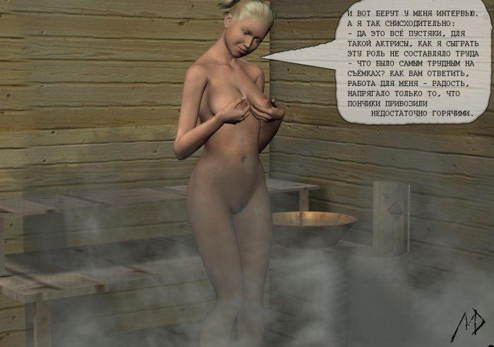 Порно рассказы баня деревня 95299 фотография