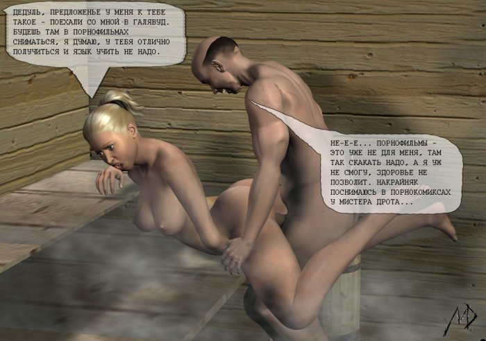 рассказ секс в магазине