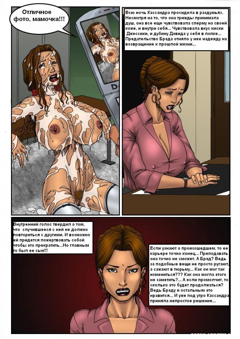 Секс рассказы на уроке 7 фотография